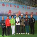 2016·开州第十届成渝经济区bwin赛