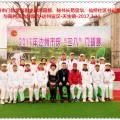 2017天生镇庆三八bwin赛