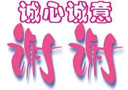 201108101101492146.jpg