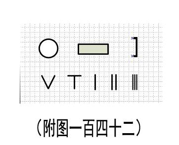 图142.jpg