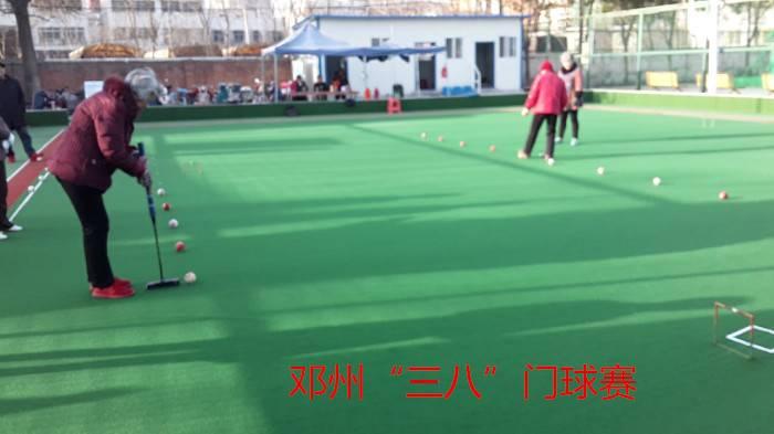 """全国各地庆祝""""三八""""国际妇女节门球赛照片选集(2)"""
