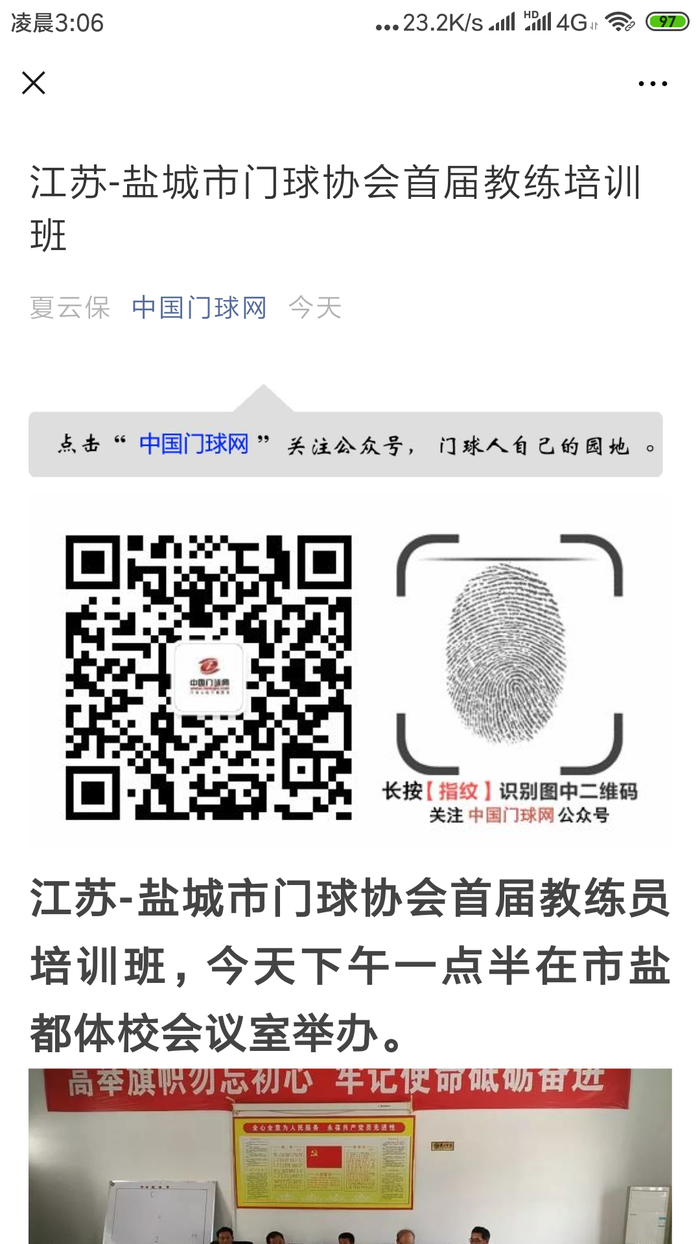 Screenshot_2019-05-11-03-06-12-832_com.tencent.mm.png