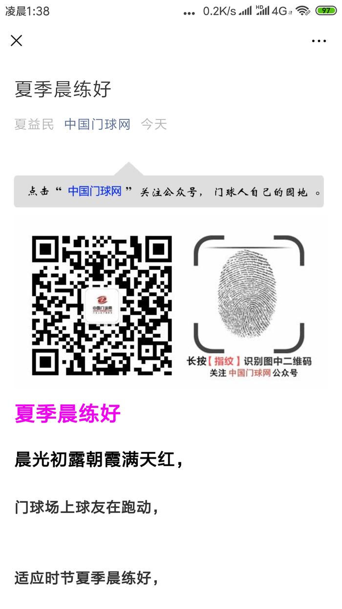 Screenshot_2019-05-16-01-38-31-718_com.tencent.mm.png