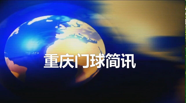 QQ图片20181024191100.jpg