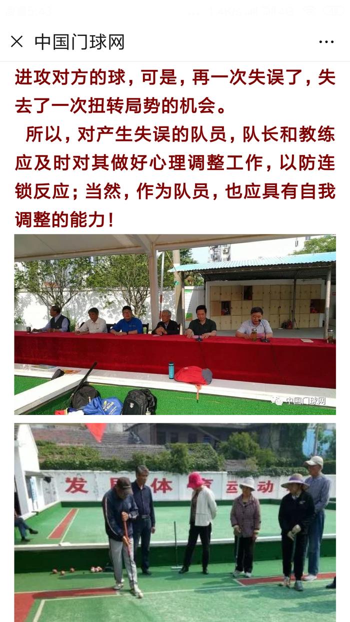 Screenshot_2019-06-13-05-43-02-202_com.tencent.mm.png