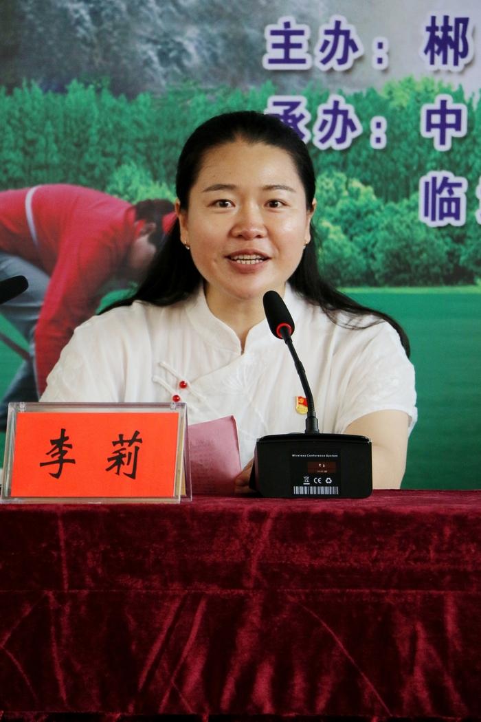 嘉禾县人民政府副县长李莉发言