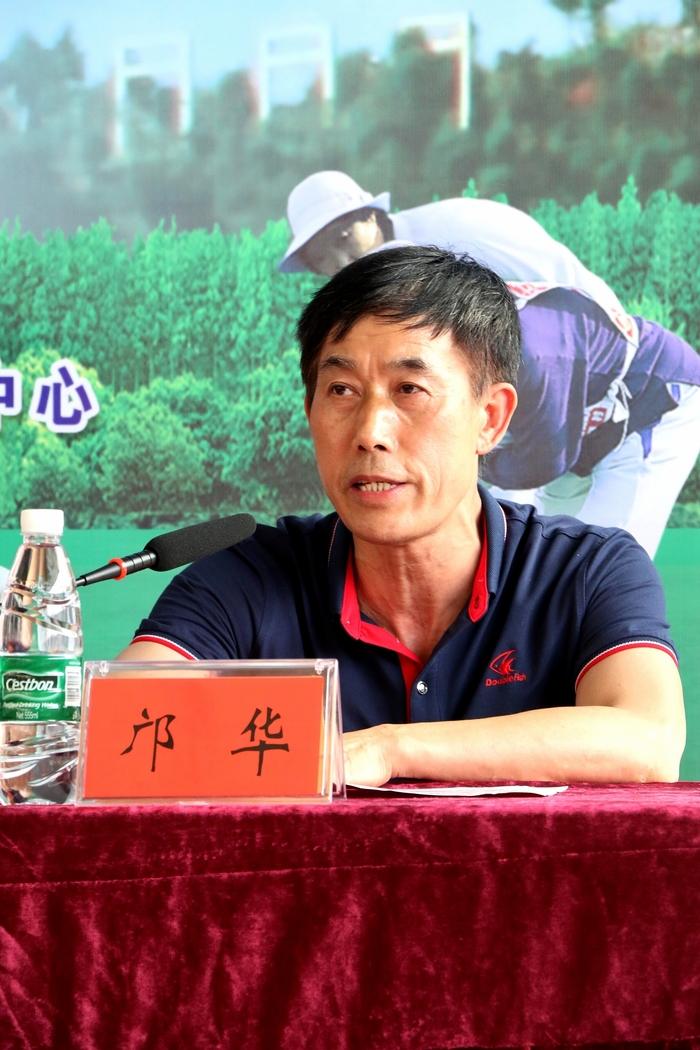 郴州市全民健身服务中心党支部书记邝华作总结