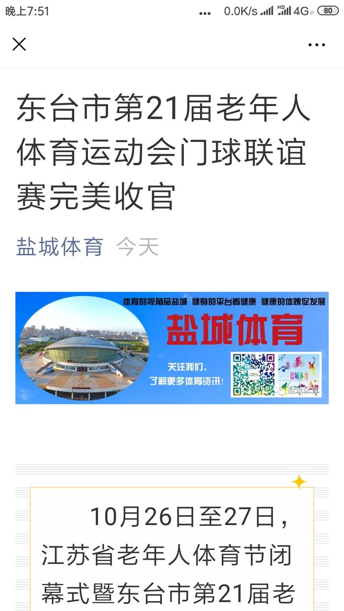 Screenshot_2019-10-27-19-51-10-733_com.tencent.mm.png