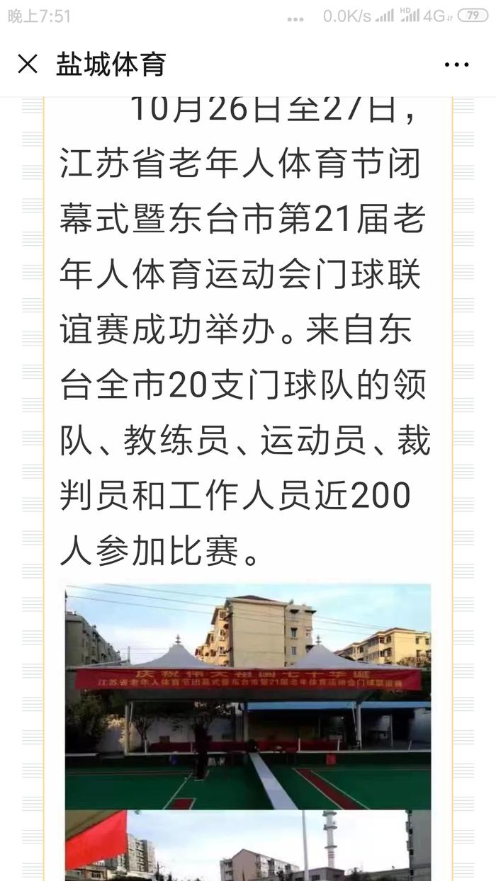 Screenshot_2019-10-27-19-51-28-722_com.tencent.mm.png