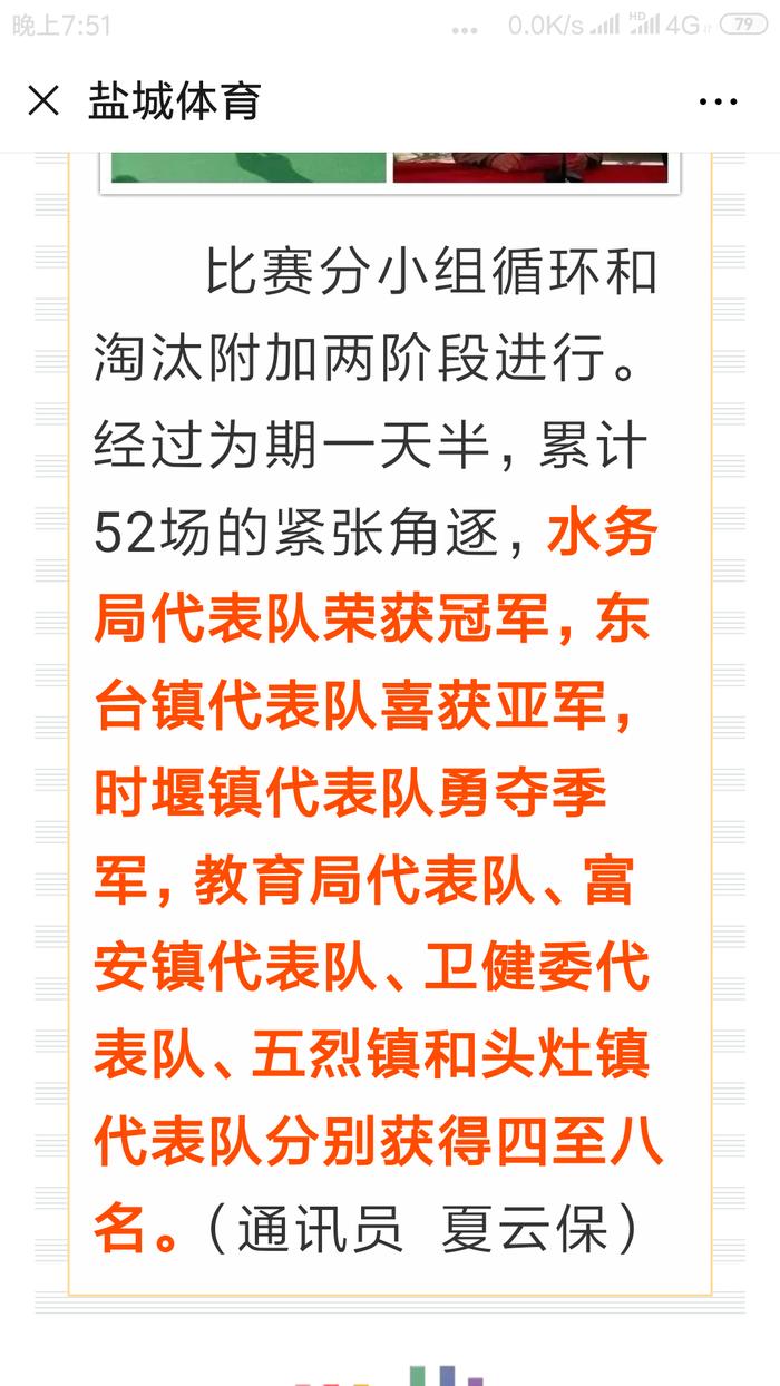 Screenshot_2019-10-27-19-51-55-381_com.tencent.mm.png