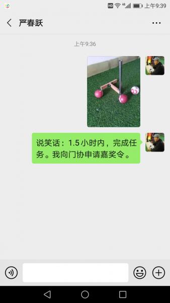 Screenshot_20200629-093923.png