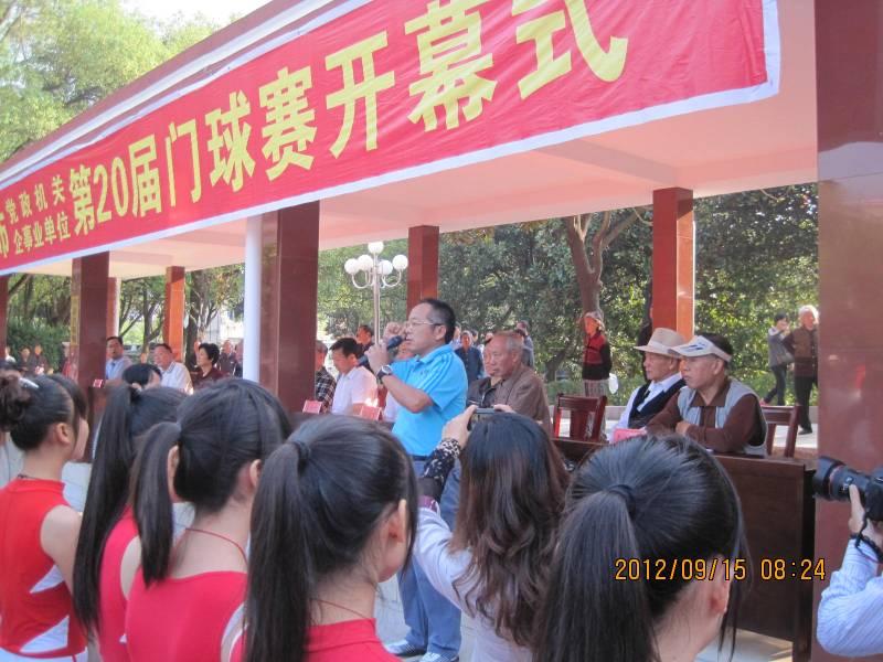 党政群直属事业单位_赤峰市直属事业单位_北京武警总部直属支队